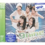 Shojo Traveller [CD+DVD Limited Edition Type B] (Japan)