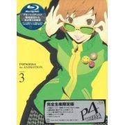 Persona 4 3 [Blu-ray+CD Limited Edition] (Japan)