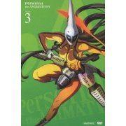 Persona 4 3 (Japan)