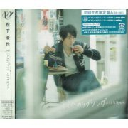 Kimi E No Love Song - 10 Nen Saki Mo [CD+DVD Limited Edition Type A] (Japan)