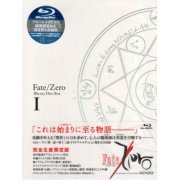 Fate/Zero Blu-ray Disc Box I [5Blu-ray+2CD] (Japan)