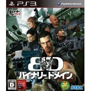 Binary Domain (Japan)