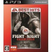 Fight Night Champion (EA Best Hits) (Japan)