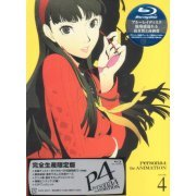 Persona 4 4 [Blu-ray+CD Limited Edition] (Japan)