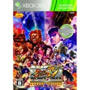 Super Street Fighter IV: Arcade Edition (Platinum Collection) (Japan)