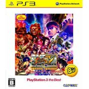 Super Street Fighter IV: Arcade Edition (PlayStation3 the Best) (Japan)