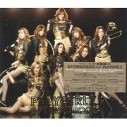 Playgirlz [CD+DVD] (Japan)