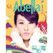 Abella 1/2 [CD+DVD] (Hong Kong)