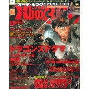 Famitsu Xbox 360 [May 2012] (Japan)