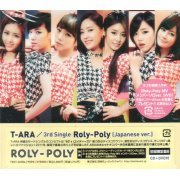 Roly-poly - Japanese Ver. [CD+DVD Limited Edition Type B] (Japan)