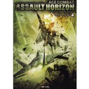 Ace Combat Assault Horizon The Master Guide (Japan)