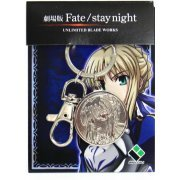 Broccoli Fate/Stay Night Unlimited Blade Works Medal Key Ring: Saber (Japan)