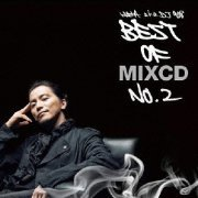 Best Of Mix CD No.2 (Japan)