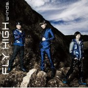 Fly High [CD+DVD Limited Edition Type C] (Japan)
