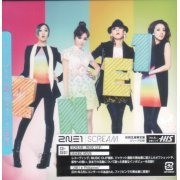 Scream [CD+DVD Limited Edition Type A] (Japan)