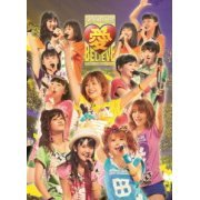 Morning Musume Concert Tour 2011 Autumn Aki Ai BELIEVE [2DVD] (Hong Kong)