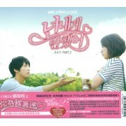 Heartstrings OST Part 2 [MBC TV Drama: CD+DVD Taiwan Deluxe Edition] (Hong Kong)