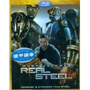 Real Steel (Hong Kong)