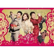 EEG All-star New Year Album 2011 [CD+DVD] (Hong Kong)