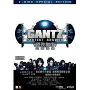 GANTZ II Perfect Answer [2-Disc Special Edition] (Hong Kong)