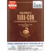 Final Fantasy XI Vanacon Anniversary 11.11.11 / Orchestra Concert DVD (Japan)