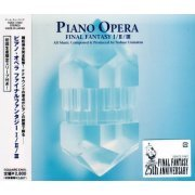 Piano Opera Final Fantasy I / II / III (Japan)