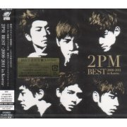 2pm Best - 2008-2011 - In Korea [CD+DVD Limited Edition Type A] (Japan)