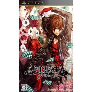 Amnesia Later [Regular Edition] (Japan)
