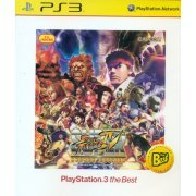 Super Street Fighter IV: Arcade Edition (PlayStation3 the Best) (Asia)