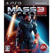 Mass Effect 3 (Japan)