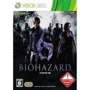 Biohazard 6 (Japan)