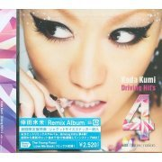 Koda Kumi Driving Hit's 4 (Japan)