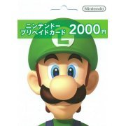 Nintendo Network Card / Ticket (2000 YEN / for Japanese network only) [retail packing] (Japan)