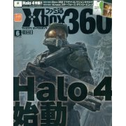 Famitsu Xbox 360 [June 2012] (Japan)