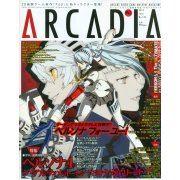 Arcadia Magazine [June 2012] (Japan)