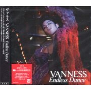 Endless Dance (Japan)