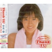Hayami Yu 30th Anniversary Single Best (Japan)