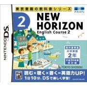 New Horizon English Course 2 (Japan)