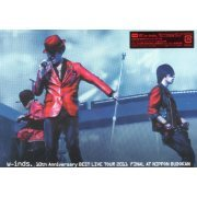 W-inds. Best Live Tour 2011 Final At Nippon Budokan [Limited Edition] (Japan)