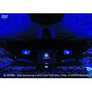 W-inds. Best Live Tour 2011 Final At Nippon Budokan (Japan)