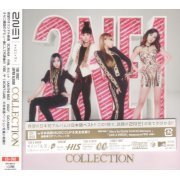 Collection [CD+DVD] (Japan)