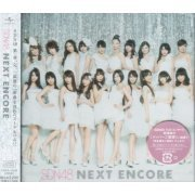 Next Encore [CD+DVD] (Japan)