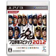 Pro Yakyuu Spirits 2012 (Japan)