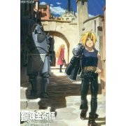 Fullmetal Alchemist: The Sacred Star of Milos (Hong Kong)