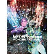 Shijo Saikyo No Ido Yuenchi Dreams Come True Wonderland 2011 [Blu-ray+DVD+CD] (Japan)