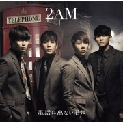 Denwa Ni Denai Kimi Ni / You Wouldn't Answer My Calls [CD+Photo Book Limited Edition Type B] (Japan)