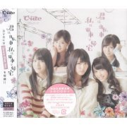 Kimi Wa Jitensha Watashi Wa Densha De Kitaku [CD+DVD Limited Edition Type A] (Japan)