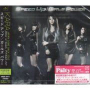 Speed Up Girls Power [Limited Edition Jacket Type C] (Japan)