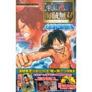 One Piece Pirate Musou Daikoukai Kiroku Shishin Kaki Bandainamukoge Musu Official Capture Book (Japan)