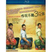 3 Idiots (Hong Kong)